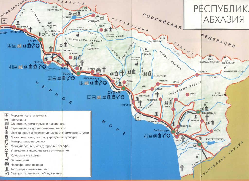 Карта Абхазии