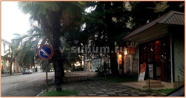 Отдых в Абхазии Гудаута