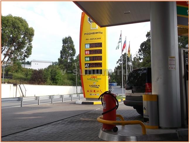 Абхазия, цены на бензин