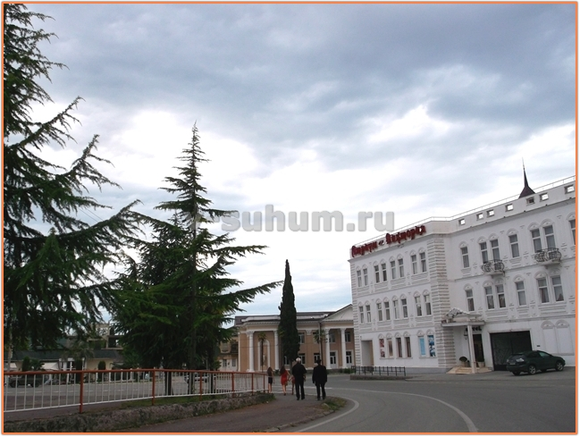 Гостиницы в Абхазии цены
