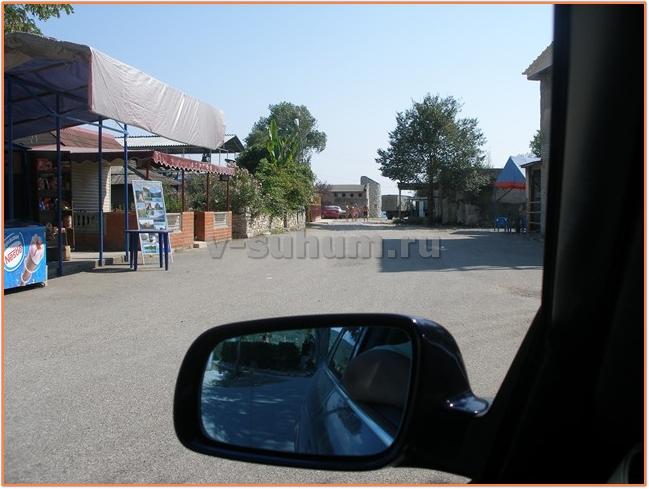 Отдых в Абхазии на машине