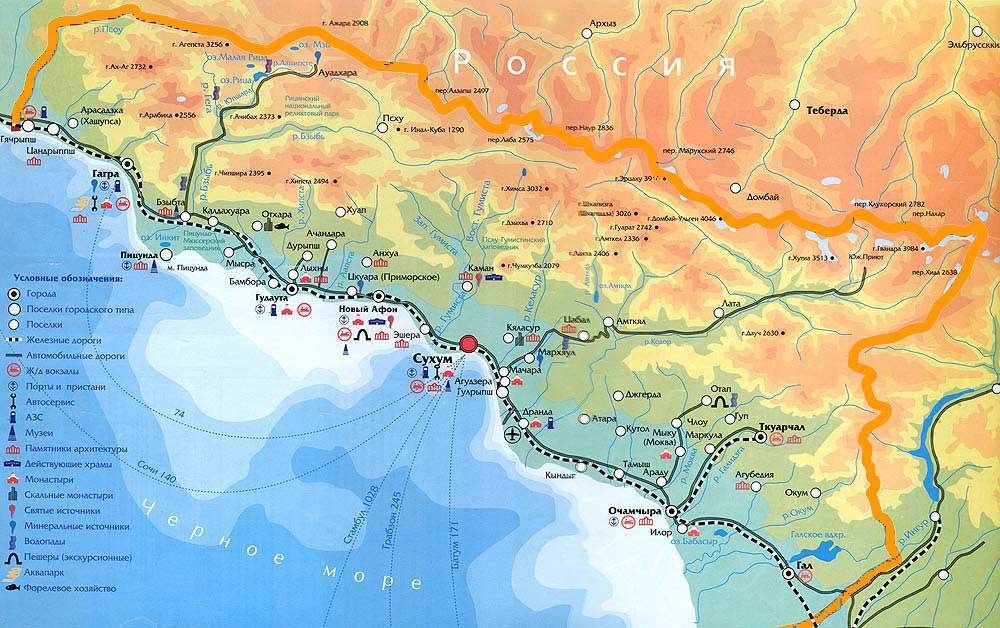 Абхазия отдых, карта